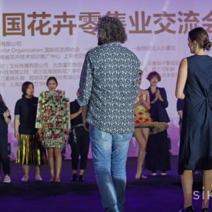 Floral Fashion Show op 2019 Kunming International Flower Expo, China
